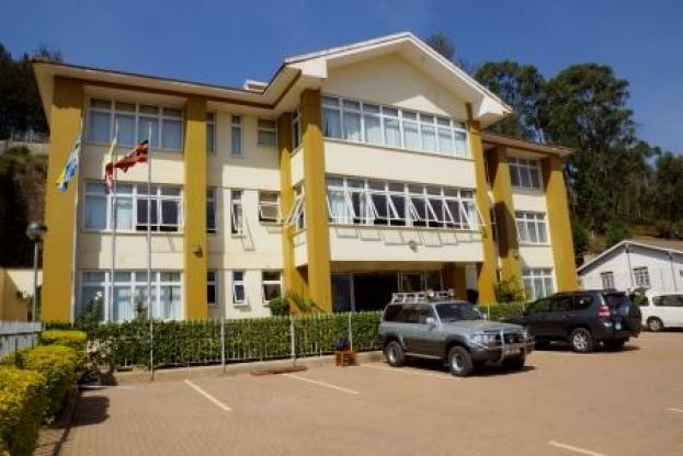Bank of Uganda Kabale Currency Center