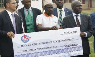 CNOOC Uganda Rewards 120 Best Performing Students In Hoima And Kikuube